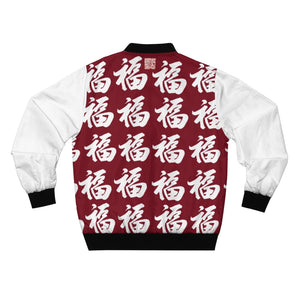 Men's Brandywine Bomber Jacket Only - Multi Fu (Many Blessings)