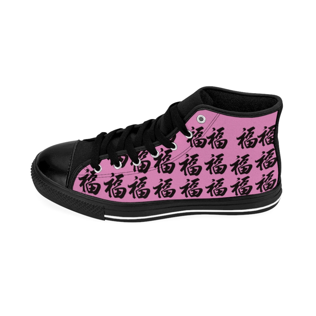 Women's Pink and Black High-top Sneakers