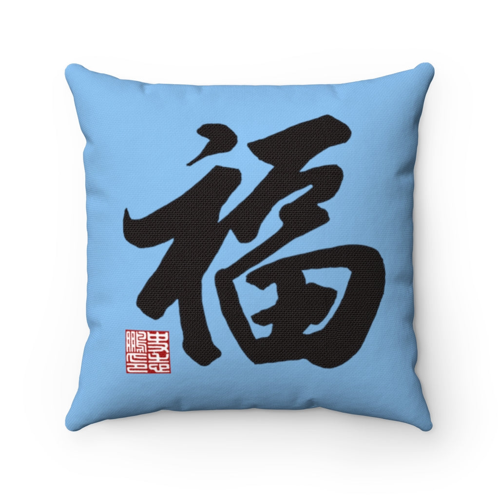 Light Blue Spun Polyester Square Pillow