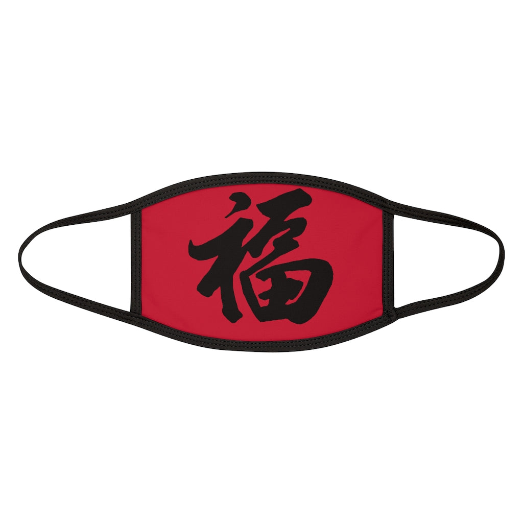 Red Mixed-Fabric Face Mask - FU