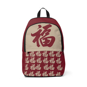Burgundy Unisex Fabric Backpack