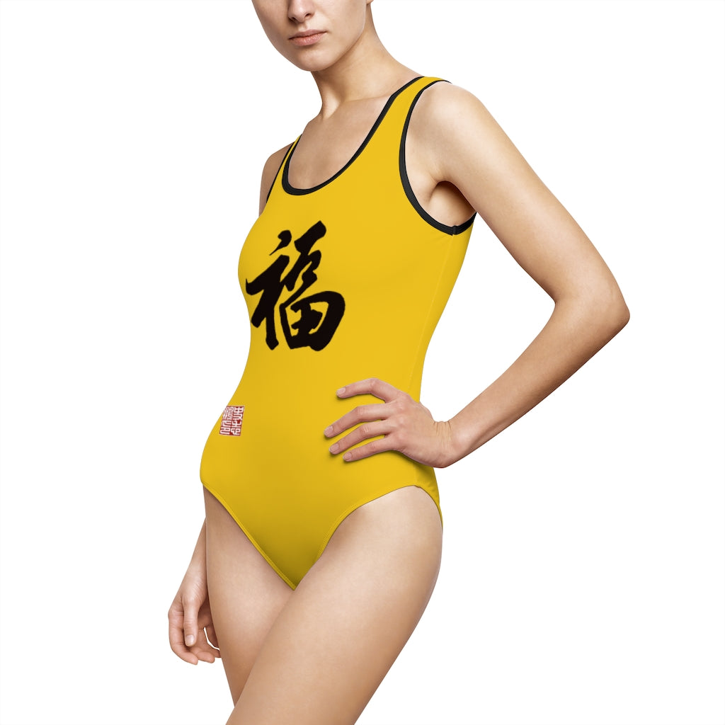 Women's Yellow Classic One-Piece Swimsuit - FU