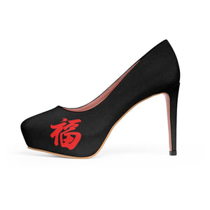 Women's Black Platform Heels w/ Red FU
