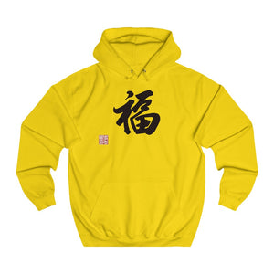 Yellow and Black Unisex College Hoodie - Blessed