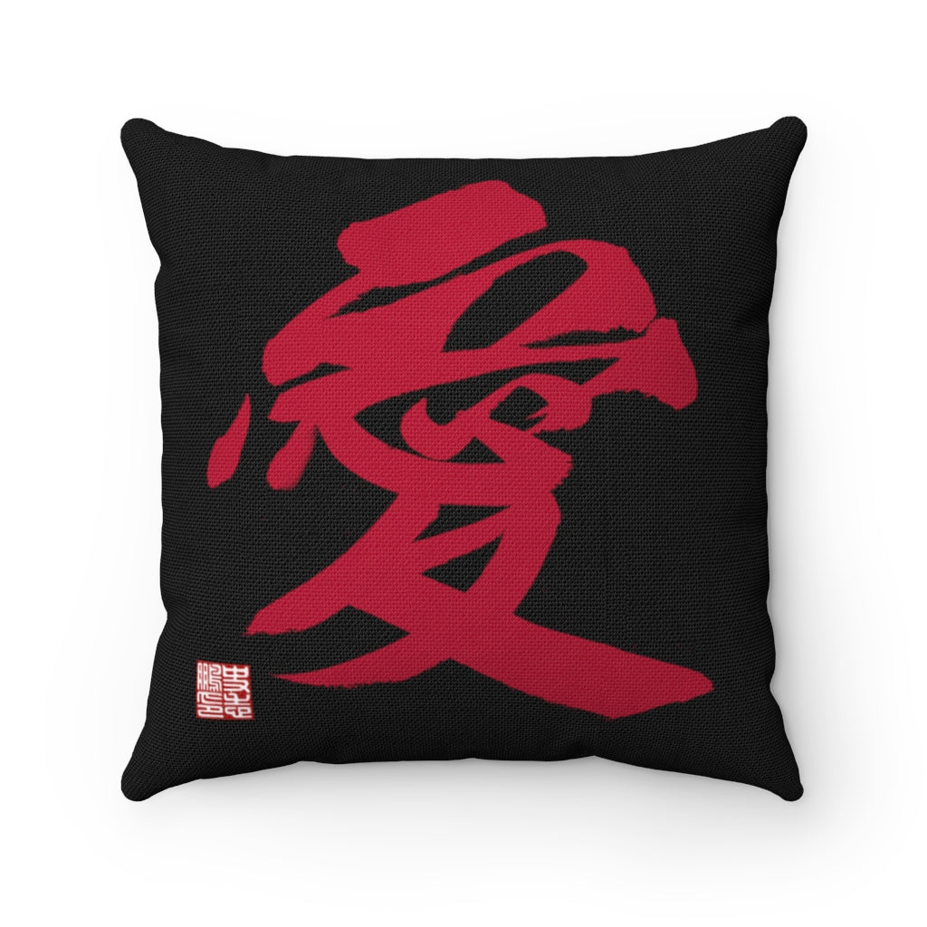 Chinese Calligraphy Pillow - Love Spun Polyester Square Pillow