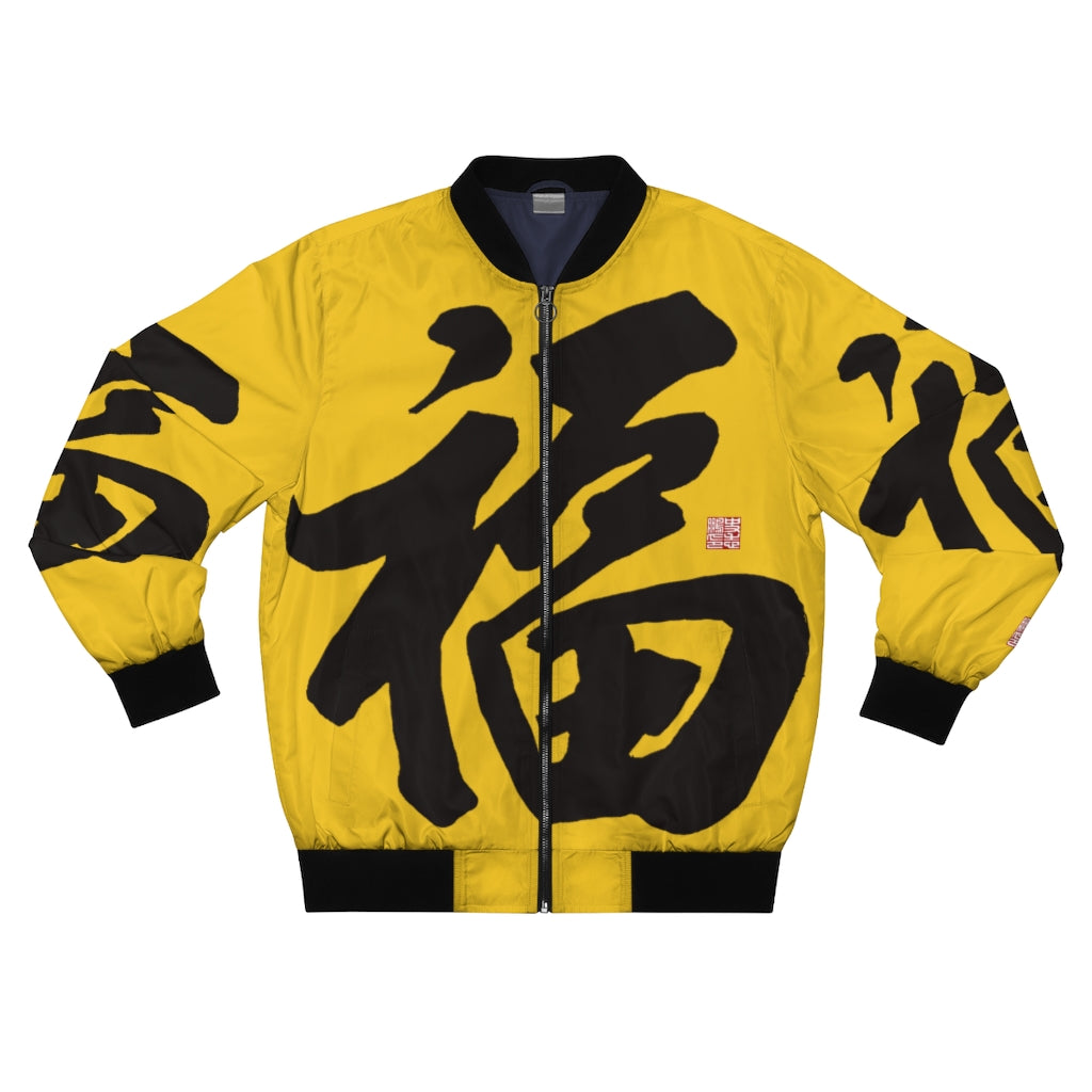 Men's Yellow Bomber Jacket - Fu (Blessings)