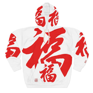 White & Red Unisex Pullover Hoodie - FU (Blessings)