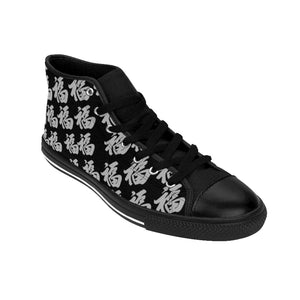 Women's Grey On Black High-top Sneakers Multi Fu (Many Blessings)