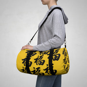 Black on Yellow Multi FU Duffel Bag
