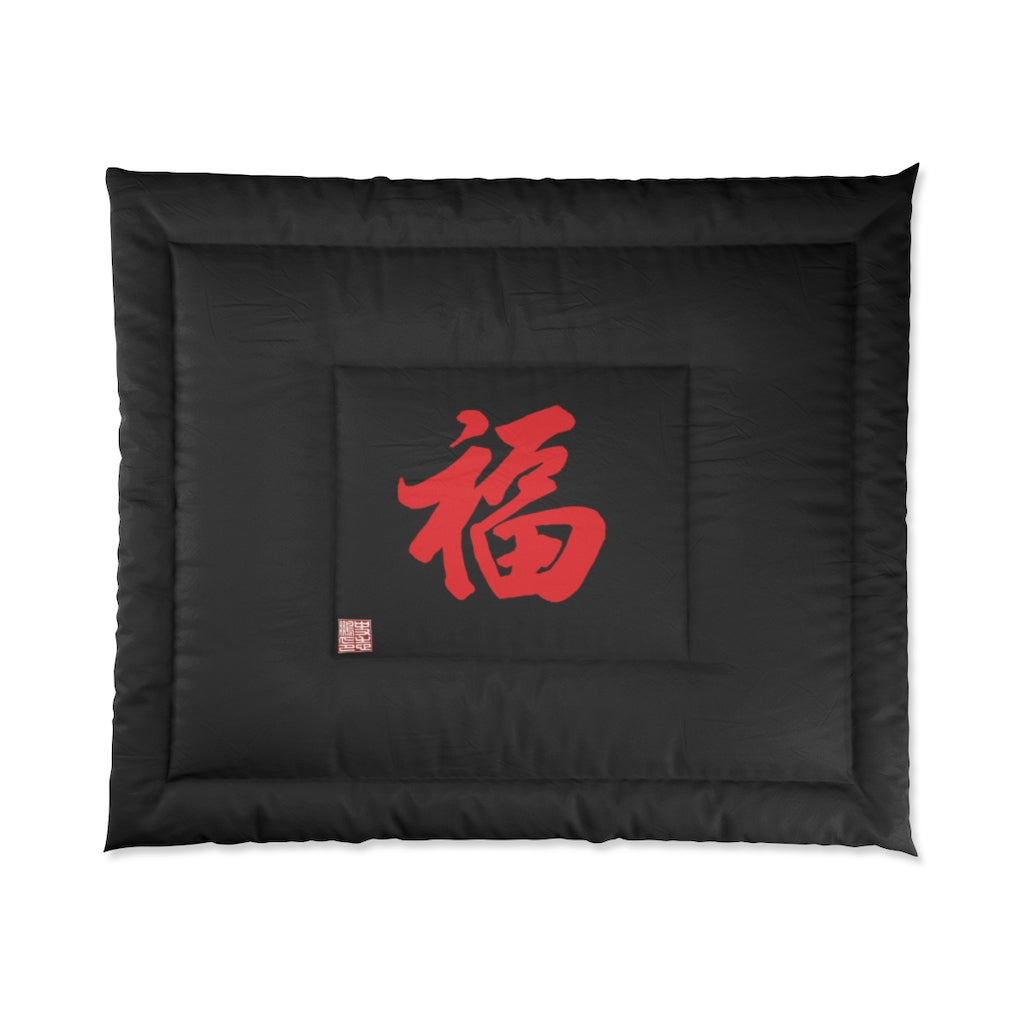 Black Comforter Bright Red - FU (Blessed)