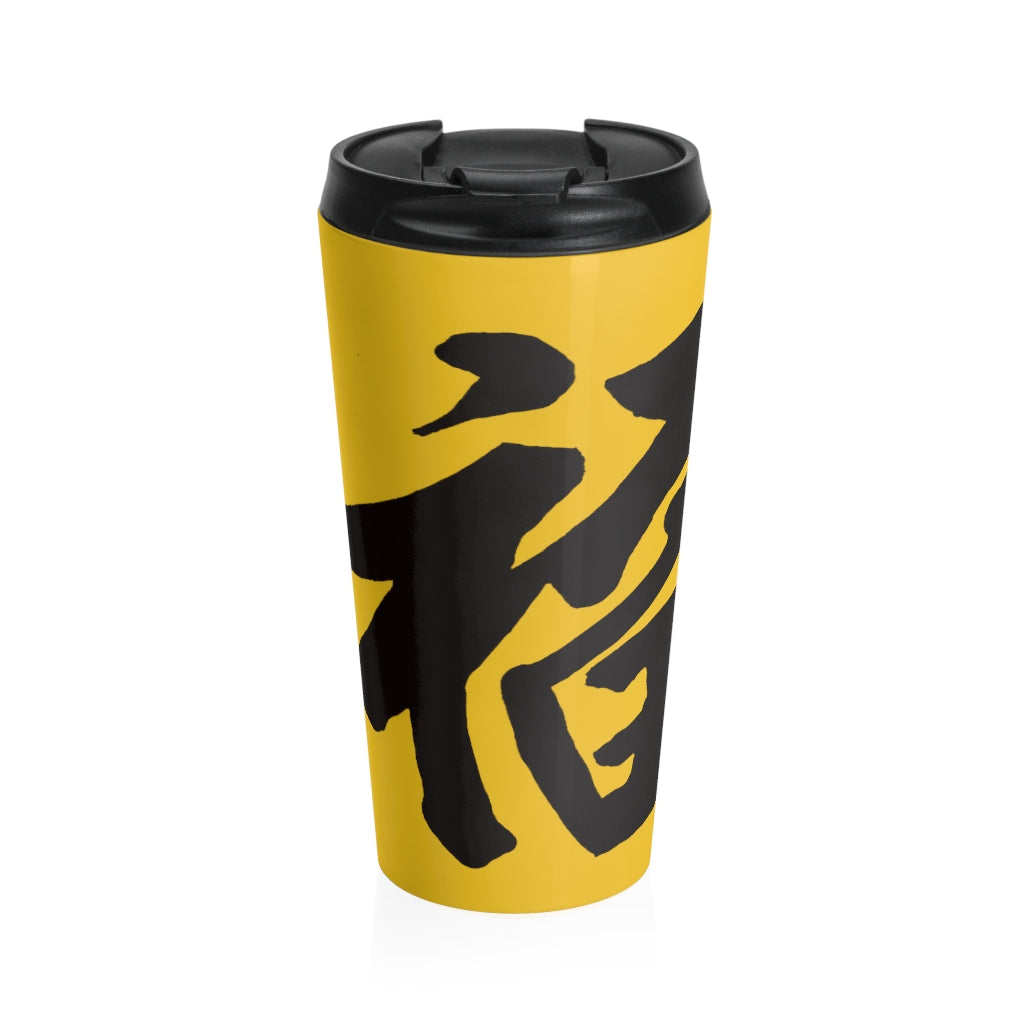 Yellow Stainless Steel Travel Mug W/ Black FU