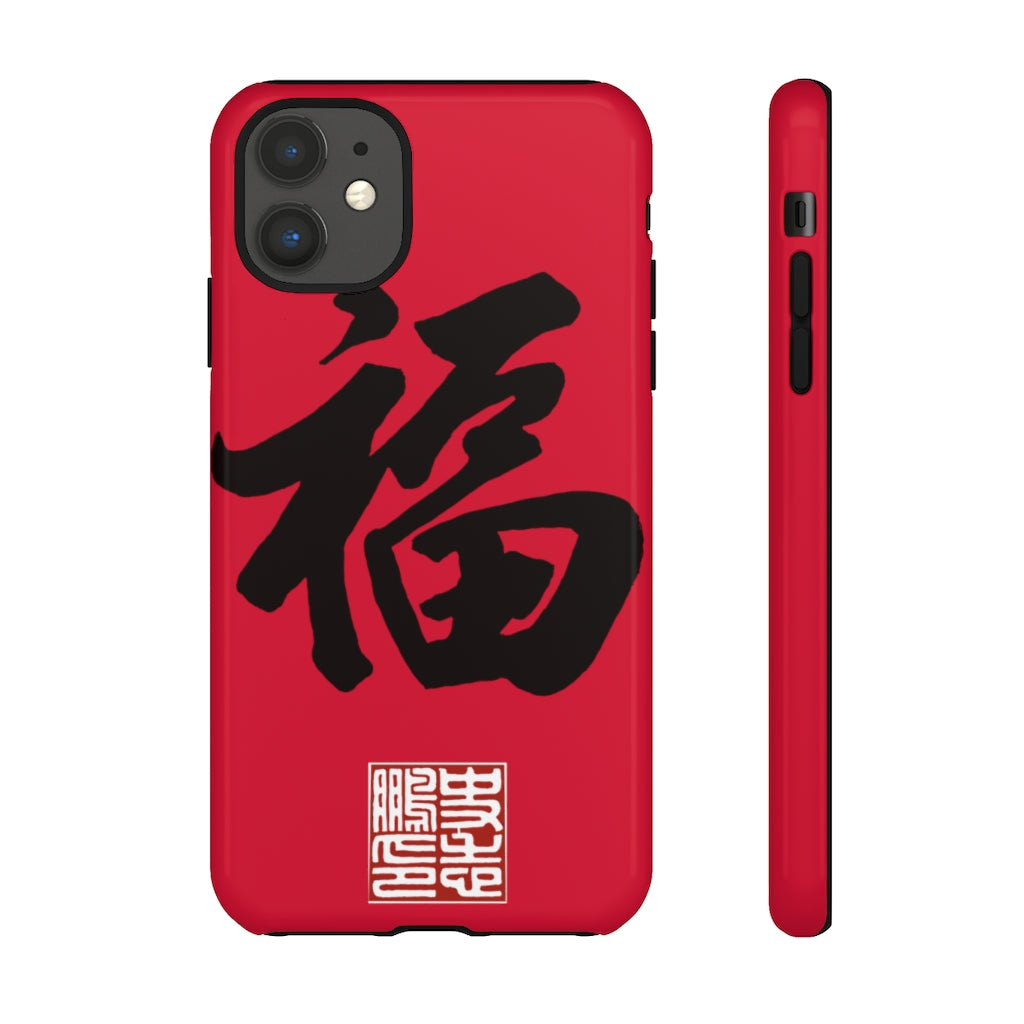 Red and Black Tough Mobile Phone Cases