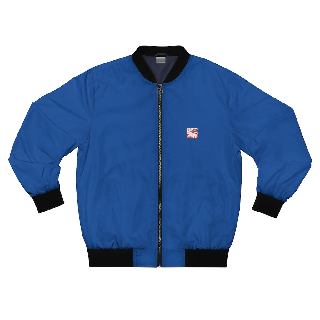 Men's Blue Bomber Jacket Only - Logo
