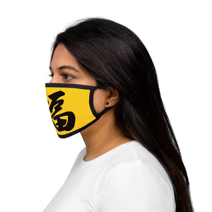 Yellow w/ Black FU Mixed-Fabric Face Mask - Blessed