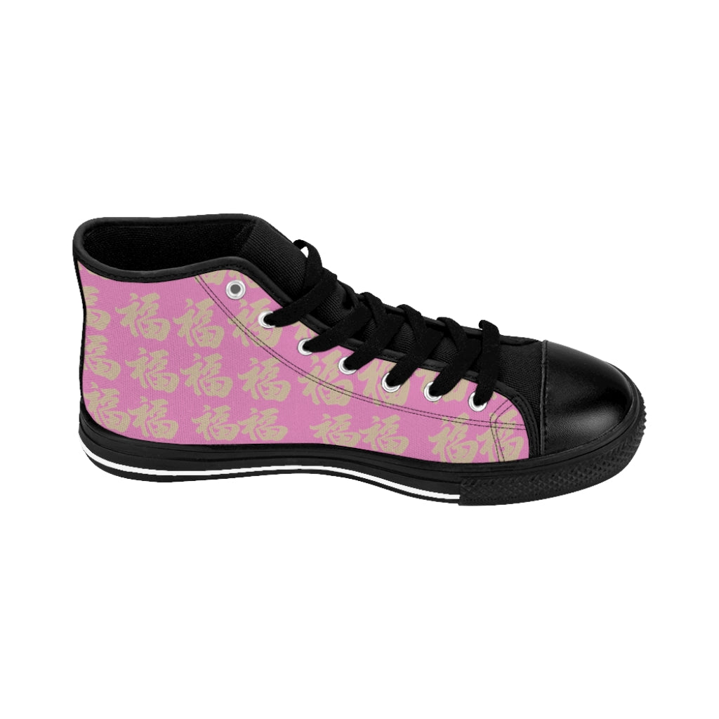 Women's Pink Black and Beige High-top Sneakers