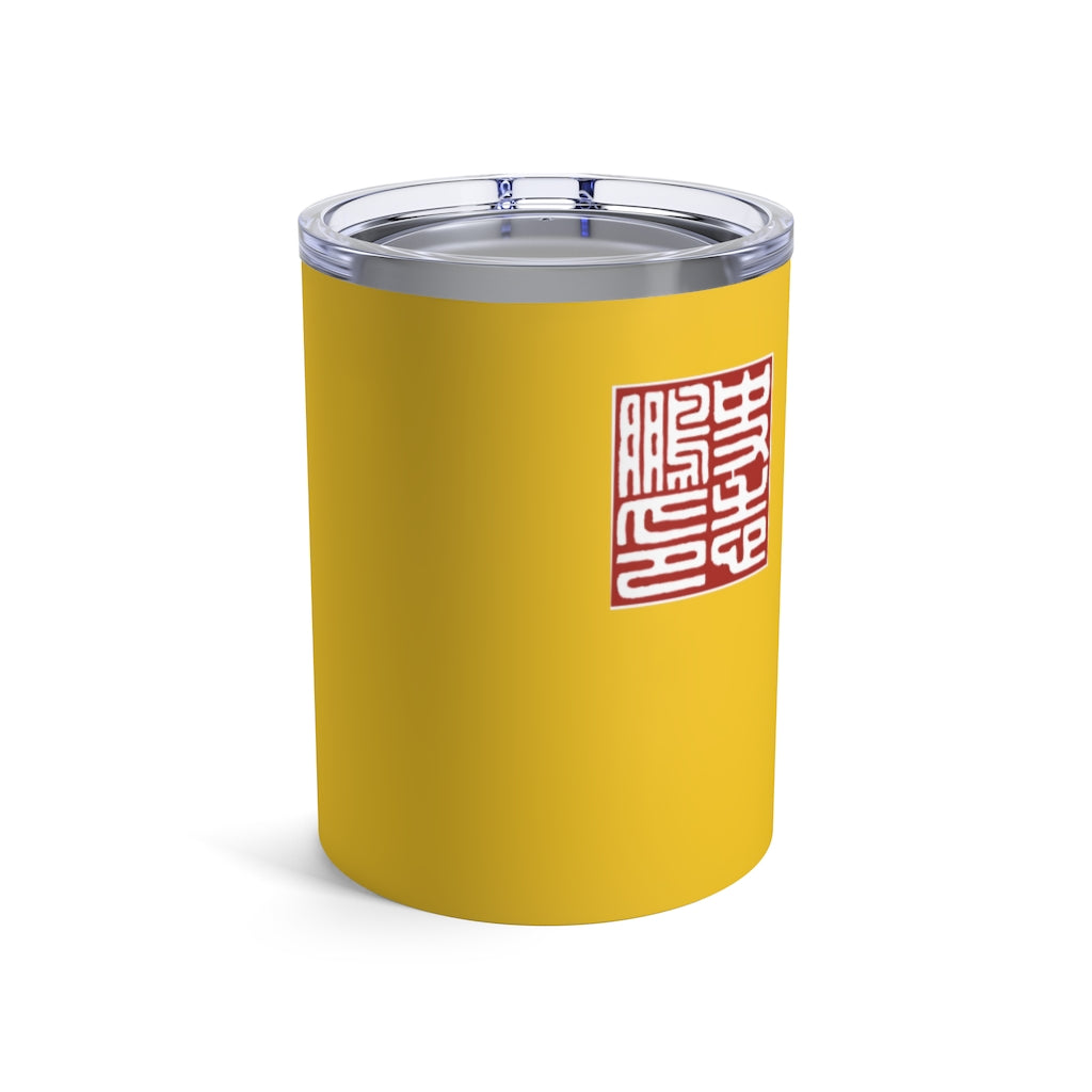 Yellow Tumbler 10oz w/ Black FU