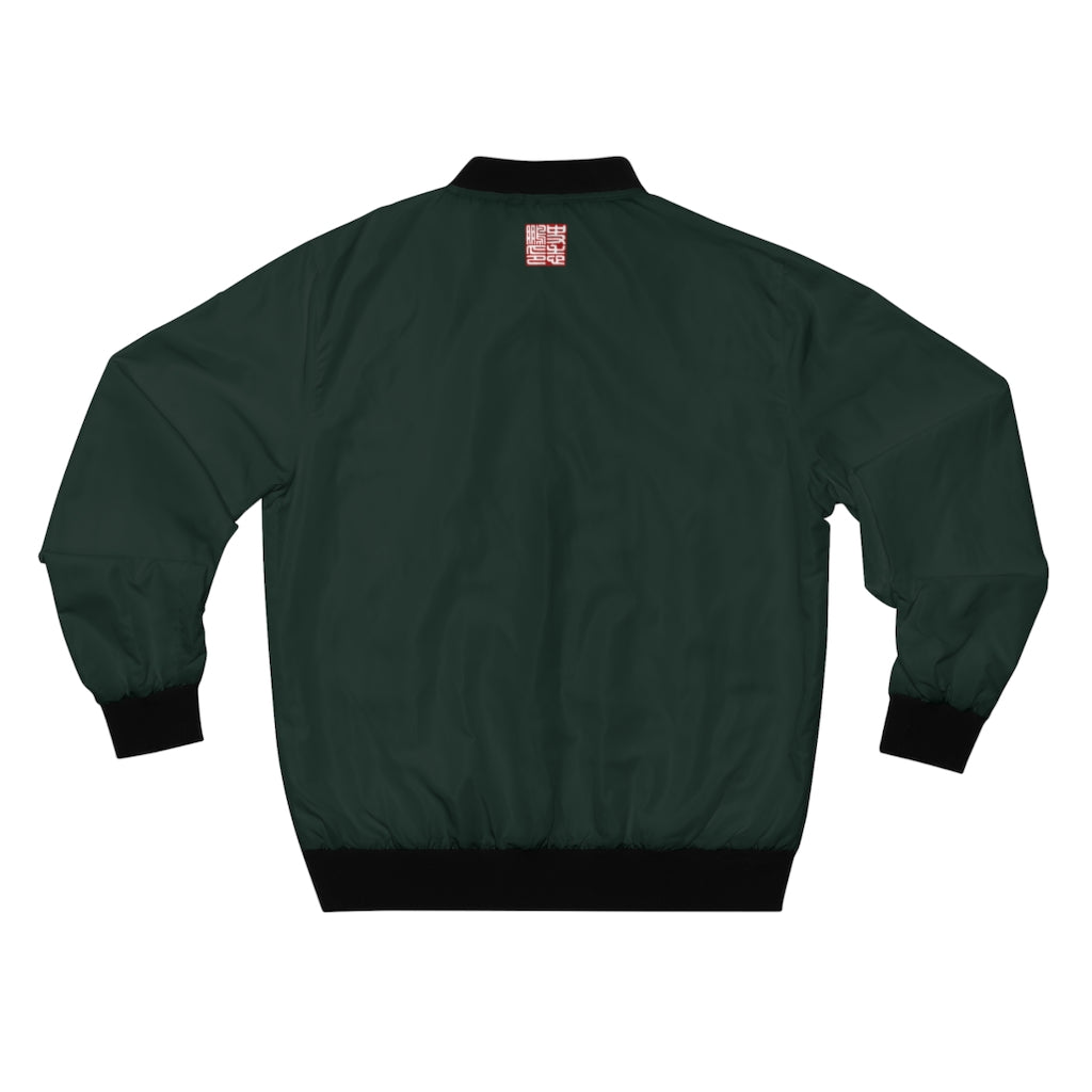 Men's Emerald Bomber Jacket Only - Multi Fu (Many Blessings)