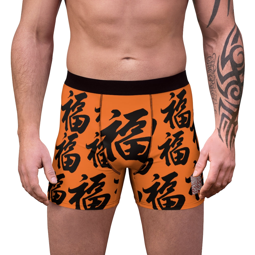 Orange Men's Boxer Briefs - FU