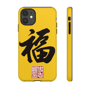 Yellow and Black FU Tough Mobile Phone Cases