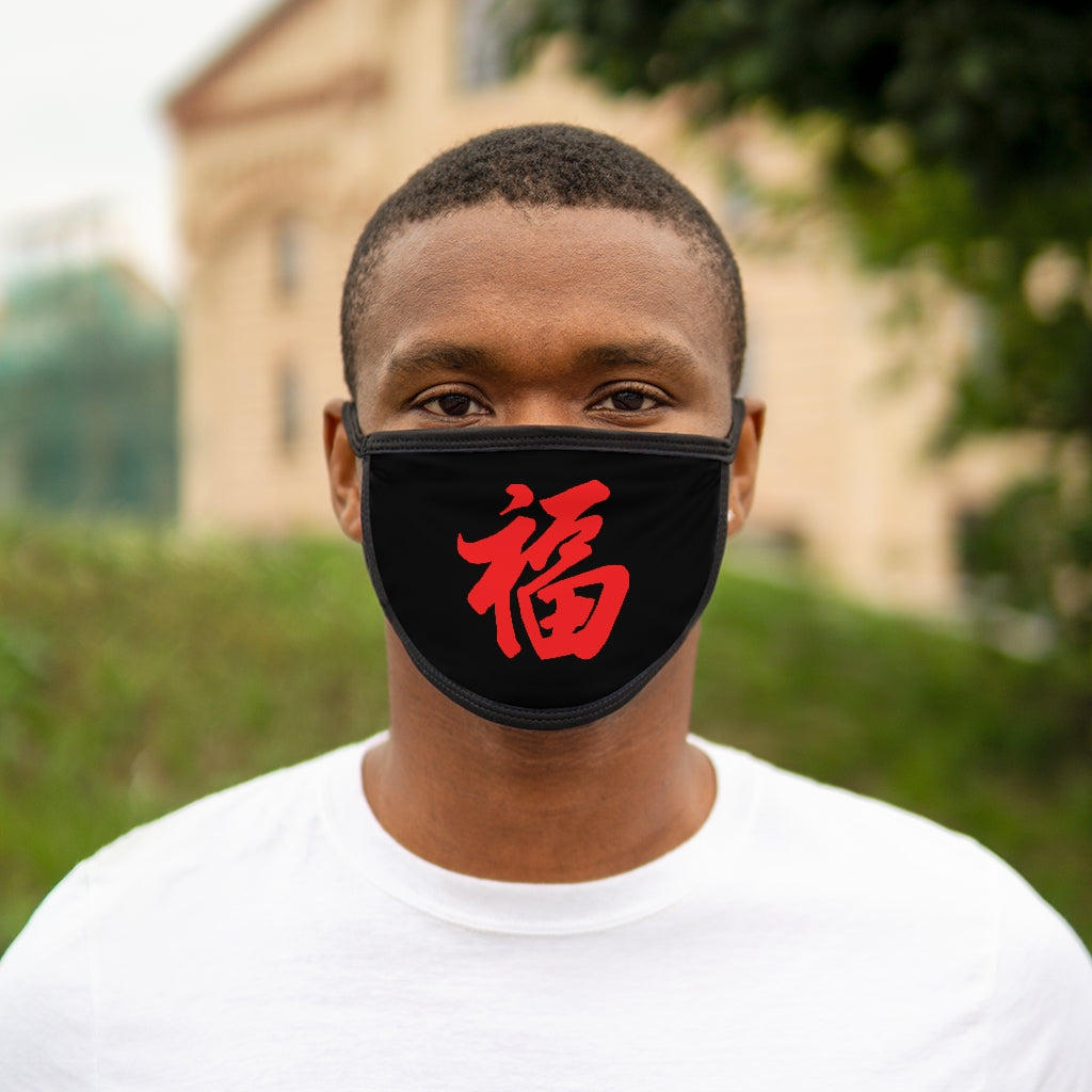 Black Mixed-Fabric Face Mask FU