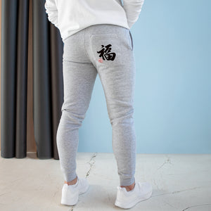 Premium Fleece Joggers w/ Chinese Character - Blessed