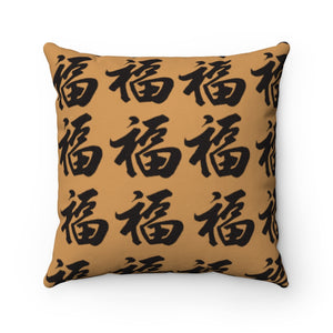 Black On Beige Spun Polyester Square Pillow Multi Fu (Many Blessings)