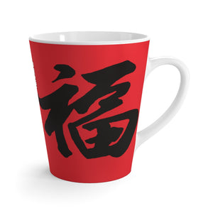 White Latte Mug w/ Black FU on Red