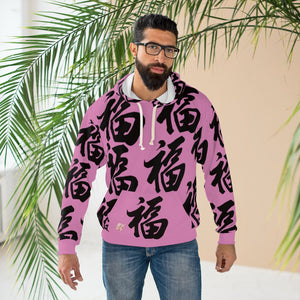 Fuchsia Unisex Pullover Hoodie - FU (Blessings)