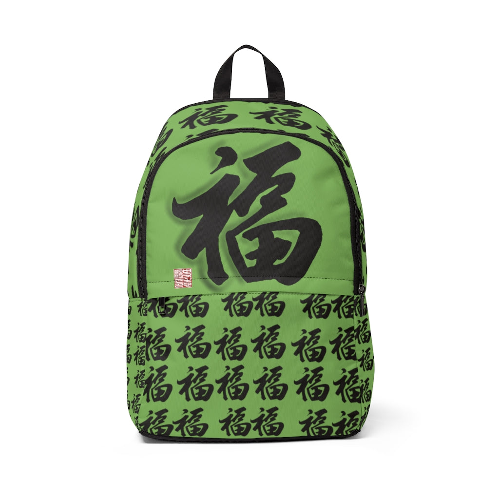 The Money Bag - Green Unisex Fabric Backpack