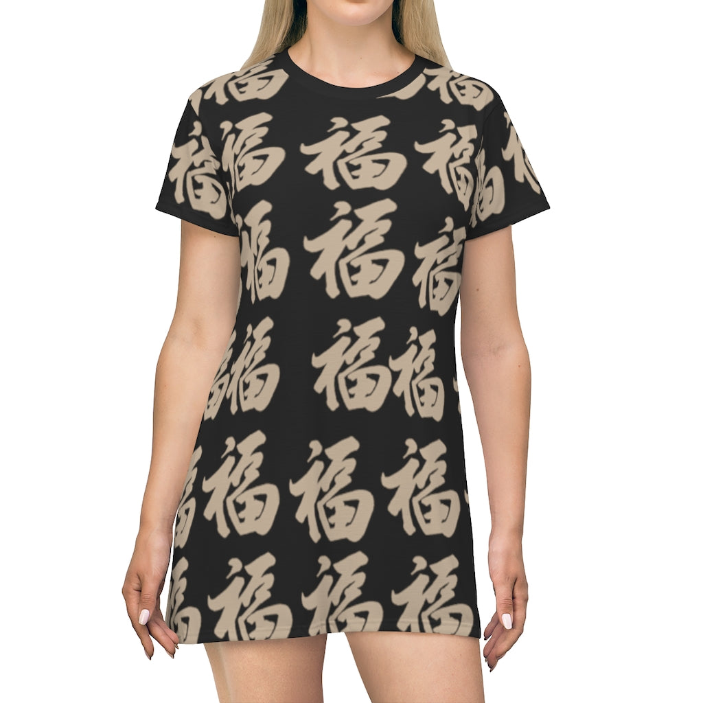 Black T-Shirt Dress - Multi FU
