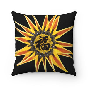 Sunflower on Spun Polyester Square Pillow