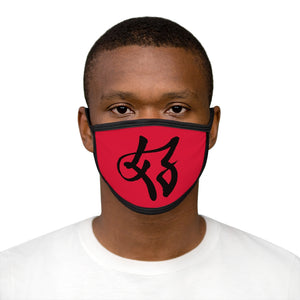 """It's All Good"" Bright Red And Black Designer Face Mask w/ Mixed-Fabric"