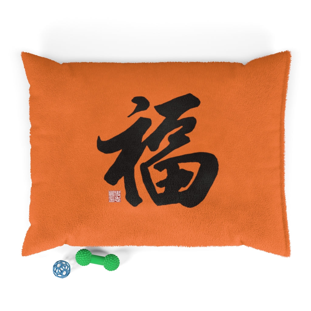 Orange and Black FU Pet Bed