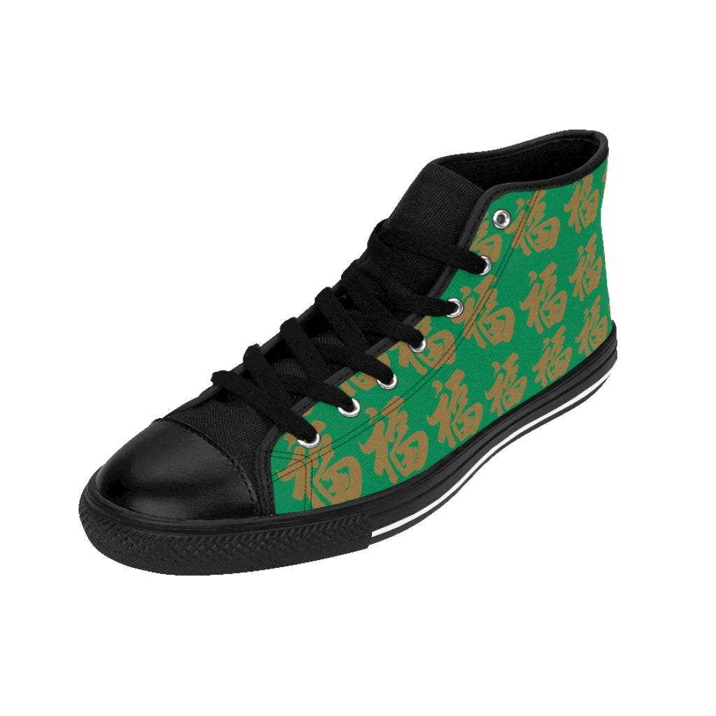Men's Green High-top Sneakers Multi Fu (Many Blessings)