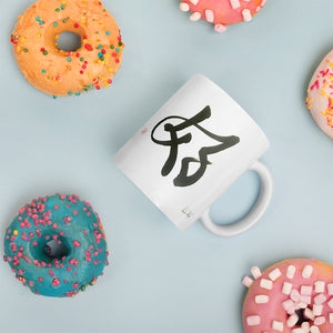 Chinese calligraphy coffee Mug