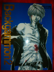 Backgammon 2 Art Book Saiyuki