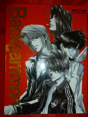 Backgammon Art  Saiyuki