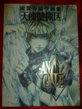Angel Gate Angel Sanctuary Art Book Kaori Yuki