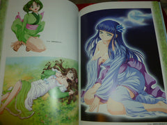 Koihime & Refrain Blue OAV Art Book Hentai Guide