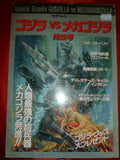 Godzilla Versus Mecha Godzilla Photo Book Guide Gojira Special Graphix