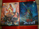 Godzilla Pencil Board & Folder Set Gojira