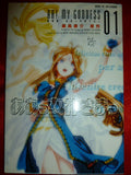 Ah! My Goddess Film Comic Book Volume 1