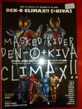 Masked Rider Den-O + Kiva Photo Book Climax Guide