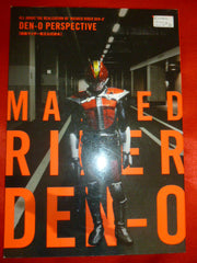 Masked Rider Den-O Photo Book Perspective Guide