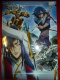 Code Geass Akito the Exiled Art Book