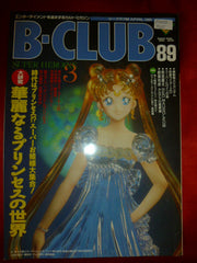 B-Club Magazine feat. Sailormoon Bandai