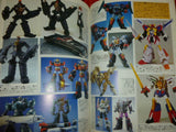 Giant Robot & Bishoujo Garage Kit Catalog Magazine Book