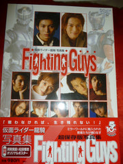 Fighting Guys Masked Rider Ryuki Gravure Book