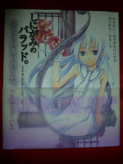 Ballad of a Shinigami : One Love Song Artbook Light Novel