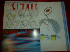 Gegege no Kitaro Tabulae Anatomicae Guide Book